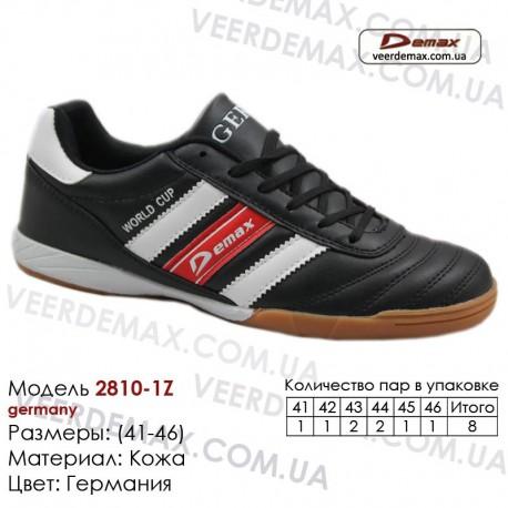 Кроссовки футбольные Demax футзал кожа - 2810-1Z Германия. Купить кроссовки в Одессе.