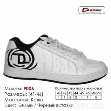 Кроссовки Demax кожа - 9006 белые | черные вставки. Купить кроссовки в Одессе.