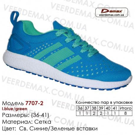 Кроссовки Demax 36-41 сетка - 7707-1 светло-синие, зеленые. Купить кроссовки оптом в Одессе.