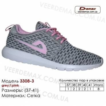 Кроссовки Demax B3308-3 серые, светло-розовые 36-41 сетка. Купить кроссовки в Одессе оптом