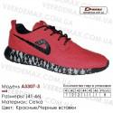 Кроссовки Demax 41-46 сетка - A3307-3 красные, черные. Купить кроссовки оптом в Одессе.