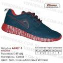 Кроссовки Demax 41-46 сетка - A3307-1 темно-синие, красные. Купить кроссовки оптом в Одессе.
