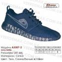 Кроссовки Demax 41-46 сетка - A3307-2 темно-синие, белые. Купить кроссовки оптом в Одессе.