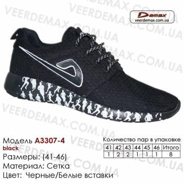 Кроссовки Demax 41-46 сетка - A3307-4 черные, белые. Купить кроссовки оптом в Одессе.