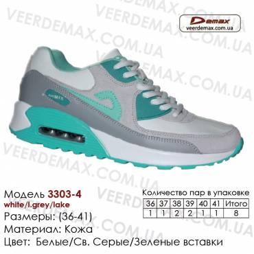 Кроссовки Demax - 3303-4 кожаные 36-41 белые, светло-серые, морская волна. Купить кроссовки demax