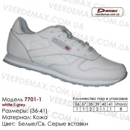Кроссовки Demax 36-41 кожа - 7701-1 белые, серые. Кожаные кроссовки купить оптом в Одессе.