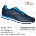 Кроссовки Demax 36-41 кожа - 7701-3 темно-синие, синие. Кожаные кроссовки купить оптом в Одессе.