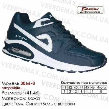 Кроссовки Demax 41-46 кожа - 3066-8 темно-синие, белые. Кожаные кроссовки купить оптом в Одессе.