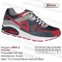 Кроссовки Demax 41-46 кожа - 3066-2 темно-синие, красные. Кожаные кроссовки купить оптом в Одессе.