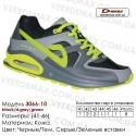 Кроссовки Demax 41-46 кожа - 3066-10 черные, темно-серые, зеленые. Кожаные кроссовки купить оптом в Одессе.