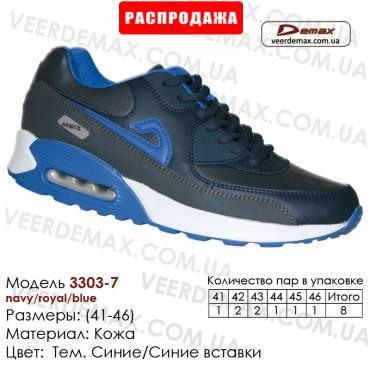 Кроссовки Demax 41-46 кожа - 3303-7 темно-синие, синие. Кожаные кроссовки купить оптом в Одессе.