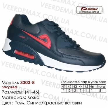 Кроссовки Demax 41-46 кожа - 3303-8 темно-синие, красные. Кожаные кроссовки купить оптом в Одессе.