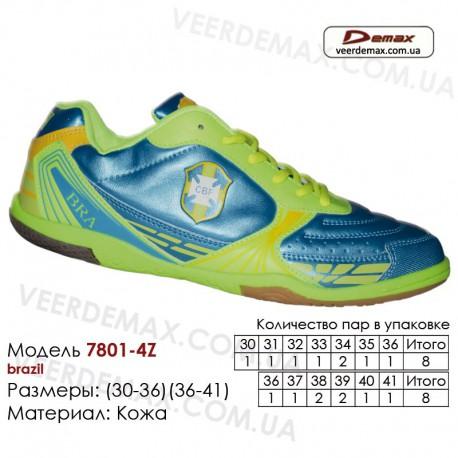 Кроссовки футбольные Demax футзал кожа 30-36 - 7801-4Z Бразилия. Купить кроссовки в Одессе