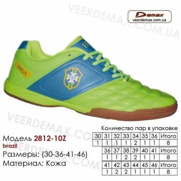 Кроссовки футбольные Demax футзал 41-46 кожа - 2812-10Z Бразилия. Купить кроссовки в Одессе.