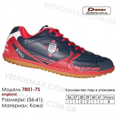 Кроссовки футбольные Demax сороконожки 36-41 кожа - 7801-7S Англия. Купить кроссовки в Одессе.