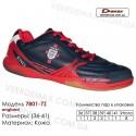 Кроссовки футбольные Demax футзал 36-41 кожа - 7801-7Z Англия. Купить кроссовки в Одессе.