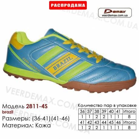 Кроссовки футбольные Demax сороконожки 41-46 кожа - 2811-4S Бразилия