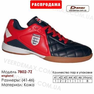 Кроссовки футбольные Demax футзал 41-46 кожа - 7802-7Z Англия. Купить кроссовки в Одессе.