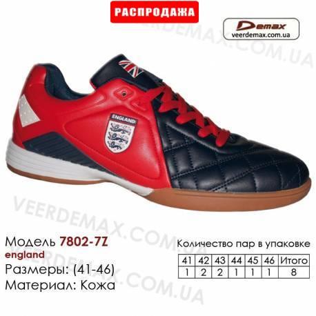 Кроссовки футбольные Demax сороконожки 41-46 кожа - 7802-7Z Англия. Купить кроссовки в Одессе.
