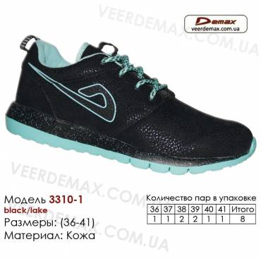 Купить кроссовки кожаные в Одессе 36-41 Demax 3310-1 черные, морская волна