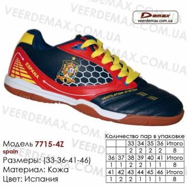 Кроссовки футбольные Demax футзал кожа - 7715-4Z Испания. Купить кроссовки в Одессе.
