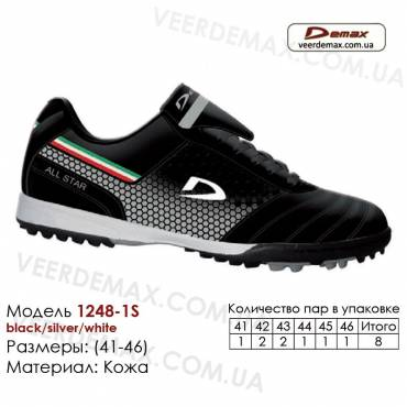 Кроссовки футбольные Demax сороконожки кожа - 1248-1S черные. Купить кроссовки в Одессе.