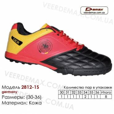 Кроссовки футбольные Demax сороконожки 30-36 кожа - 2812-1S Германия. Купить кроссовки в Одессе.