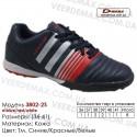 Кроссовки футбольные Demax сороконожки 36-41 кожа - 3802-2S темно синие, красные, белые