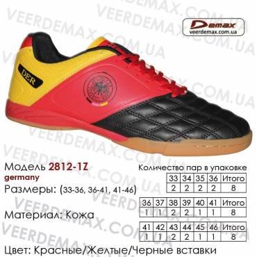 Кроссовки футбольные Demax футзал 41-46 кожа - 2812-1Z Германия. Купить кроссовки в Одессе.