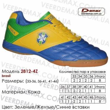 Кроссовки футбольные Demax футзал кожа - 2812-4Z Бразилия. Зеленые, желтые, синие