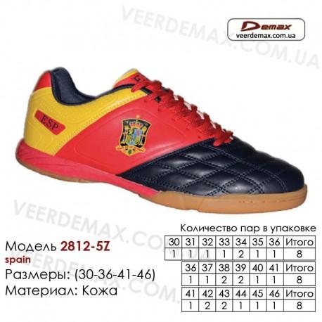 Кроссовки футбольные Demax футзал кожа - 2812-5Z Испания. Купить кроссовки в Одессе.