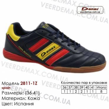 Кроссовки футбольные Demax футзал 31-36 кожа - 2811-1Z Испания. Купить кроссовки в Одессе.
