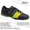 Кроссовки футбольные Demax сороконожки 36-41 кожа - 3802-1S черные, желтые, зеленые