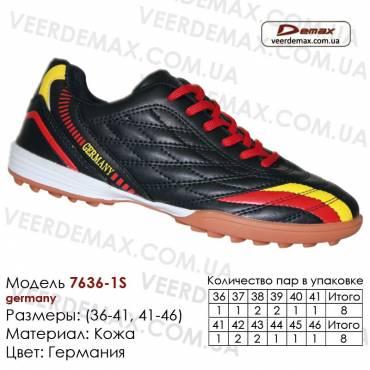 Кроссовки футбольные Demax сороконожки кожа - 7636-1S Германия. Купить кроссовки в Одессе.