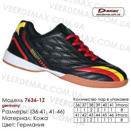 Кроссовки футбольные Demax футзал кожа - 7636-1Z Германия. Купить кроссовки в Одессе.