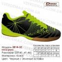 Кроссовки футбольные Demax футзал кожа - 2814-3Z черные зеленые. Купить кроссовки в Одессе.