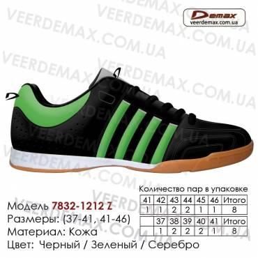 Кроссовки футбольные Demax футзал кожа - 7832-1212-Z черные зеленые серебряные. Купить кроссовки в Одессе.