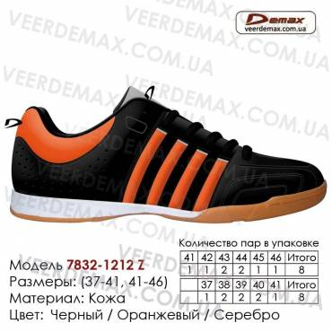 Кроссовки футбольные Demax футзал кожа - 7832-1212-Z черные оранжевые серебряные. Купить кроссовки в Одессе.