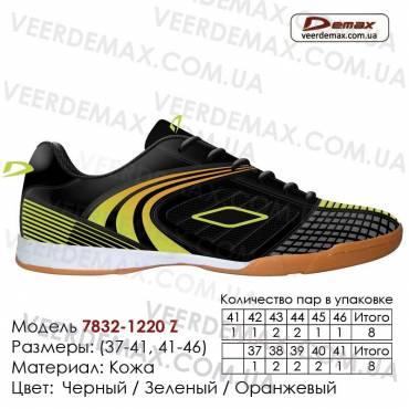 Кроссовки футбольные Demax футзал кожа - 7832-1220-Z черные зеленые оранжевые. Купить кроссовки в Одессе.