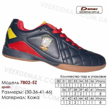 Купить кроссовки в Одессе футбольные Demax 36-41 футзал кожа - 7802-5Z Испания