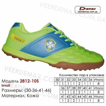 Кроссовки футбольные Demax сороконожки 30-36 кожа - 2812-10S Бразилия. Купить кроссовки в Одессе.
