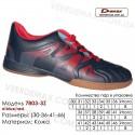 Кроссовки футбольные Demax футзал кожа - 7803-3S темно-синие | красные. Купить кроссовки в Одессе.