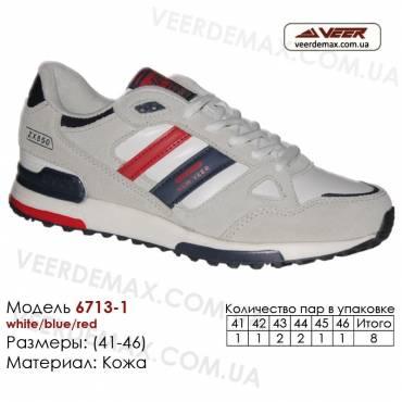 Купить спортивную обувь, кожа, кроссовки Veer в Одессе - 6713-1 белые | синие | красные. Купить кроссовки в Одессе.
