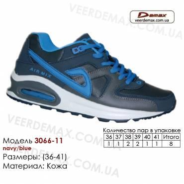 Кроссовки Demax 37-41 кожа - 3066-11 темно-синие, синие. Кожаные кроссовки купить оптом в Одессе.