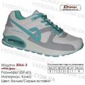 Кроссовки Demax 37-41 кожа - 3066-3 белые, серые. Кожаные кроссовки купить оптом в Одессе.