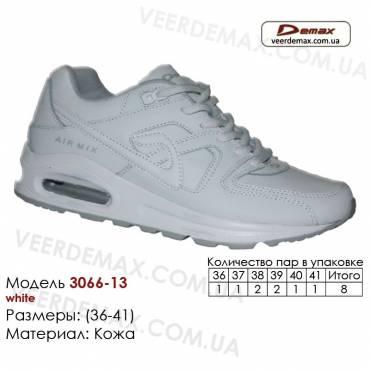 Кроссовки Demax 36-41 кожа - 3066-13 белые. Кожаные кроссовки купить оптом в Одессе