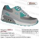 Кроссовки Demax 37-41 кожа - 3305-6 серые, бирюзовые. Кожаные кроссовки купить оптом в Одессе.