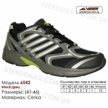 Спортивная обувь кроссовки Veer 41-46 кожа - 6542 черные, серые. Купить в Одессе.