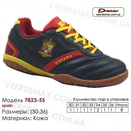 Кроссовки футбольные Demax сороконожки 30-36 кожа - 7823-5S Испания. Купить кроссовки в Одессе.