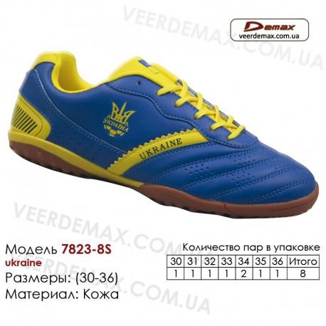 Кроссовки футбольные Demax сороконожки 30-36 кожа - 7823-8S Украина. Купить кроссовки в Одессе.